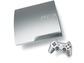Goedkoopste Sony PlayStation 3 Slim 320GB Zilver