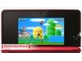 Nintendo 3DS - Super Mario Bros. 2