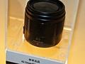 Panasonic CP+ beurs 42,5mm f/1,2 mockup