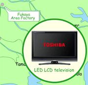 Toshiba Fukaya lcd-fabriek
