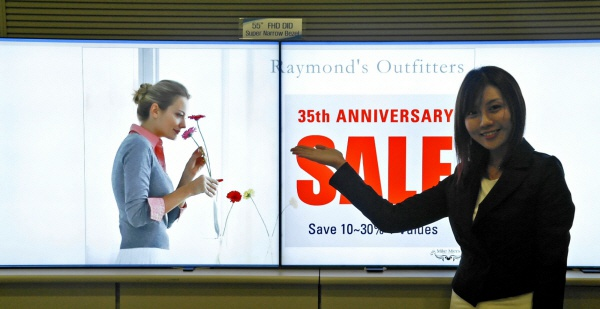 """55"""" lcd-paneel van Samsung met dunne bezel"""