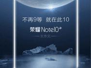 Honor Note 10-teaser