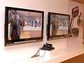Sony Handycam XR520 verbeterde beeldstabilisatie testopstelling