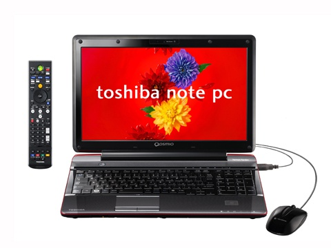 Toshiba zomer-aanbod DynaBook Japan