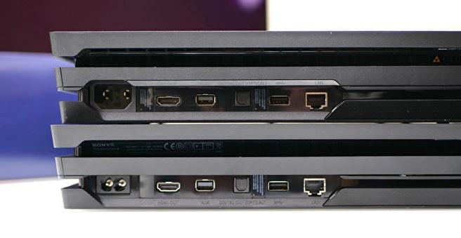 PS4 Pro CUH-7100 en CUH-7200