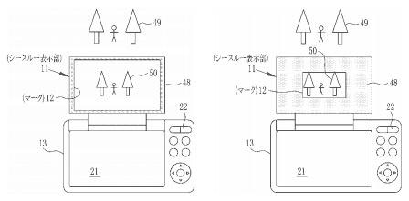Nikon patenteert transparante lcd voor zoeker