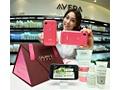 Samsung Galaxy S limited edition Femme Aveda