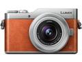 Goedkoopste Panasonic Lumix DC-GX800 + 12-32mm f/3.5-5.6 Oranje