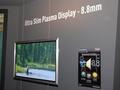 Panasonic plasma-tv 8,8mm dik