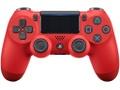 Goedkoopste Sony PlayStation Dualshock 4 Controller (V2) Rood