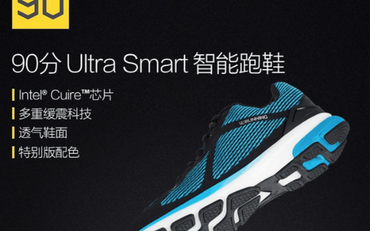 Xiaomi Runmi 90 Minutes Ultra Smart Sportswear