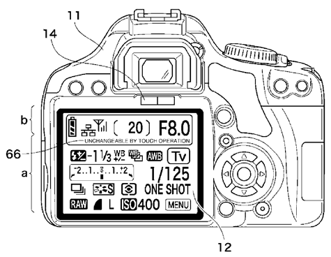 Canon touchscreen dslr patent