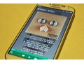 Samsung Galaxy S4 met Tizen 3
