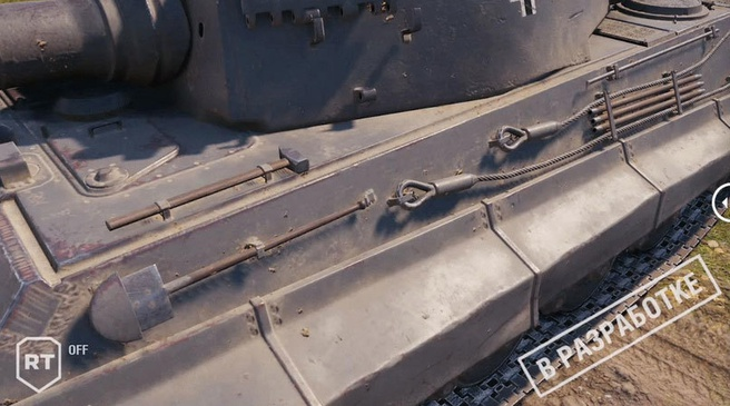 Raytracing in World of Tanks