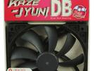 Scythe Slip Stream 120DB PWM