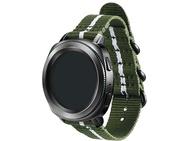 Samsung Gear Sport Premium Nato Armband Groen/Wit