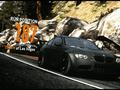 Videokwaliteit Xbox 360 onder NXE - bron: Eurogamer