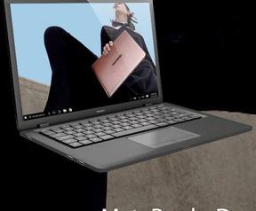 Nieuwe Huawei MateBook-producten