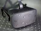 Oculus Half-Dome-prototype