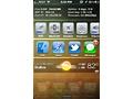 iOS 5 widget