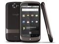 Goedkoopste Google Nexus One (NL) Zwart