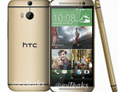 HTC The All New One (EVLeaks)