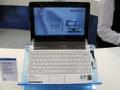 Gigabyte Booktop M1022 4