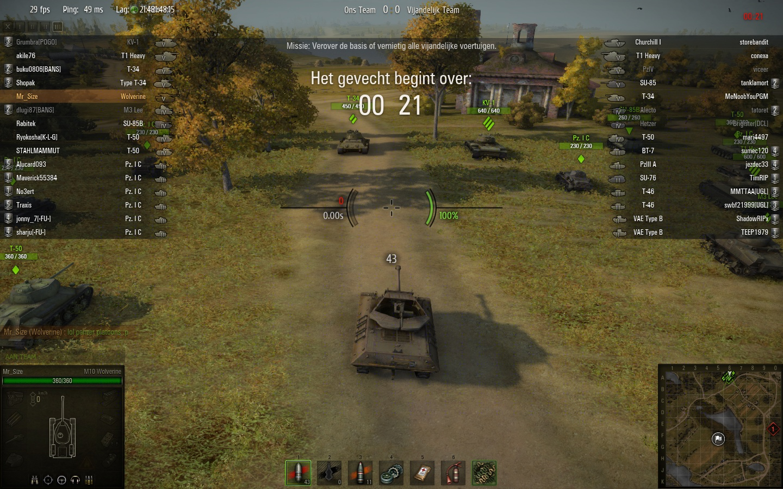 World of tanks unfair matchmaking