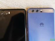 Huawei prototype