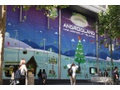 Android-winkel Melbourne