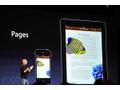 iCloud: Documents