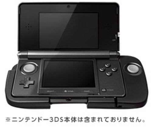 3DS met slide pad