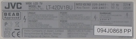JVC DV1 label