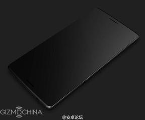 Vermoedelijke OnePlus X