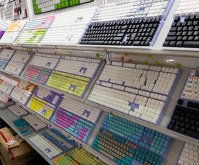 Ganss modulair toetsenbord en keycaps