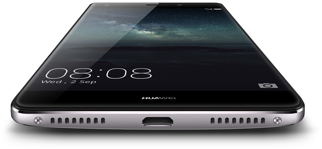 Huawei Mate S Grijs