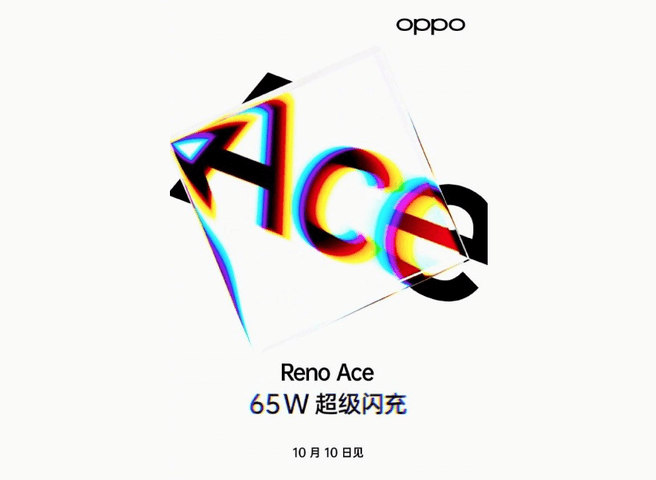 Oppo Reno Ace announcement