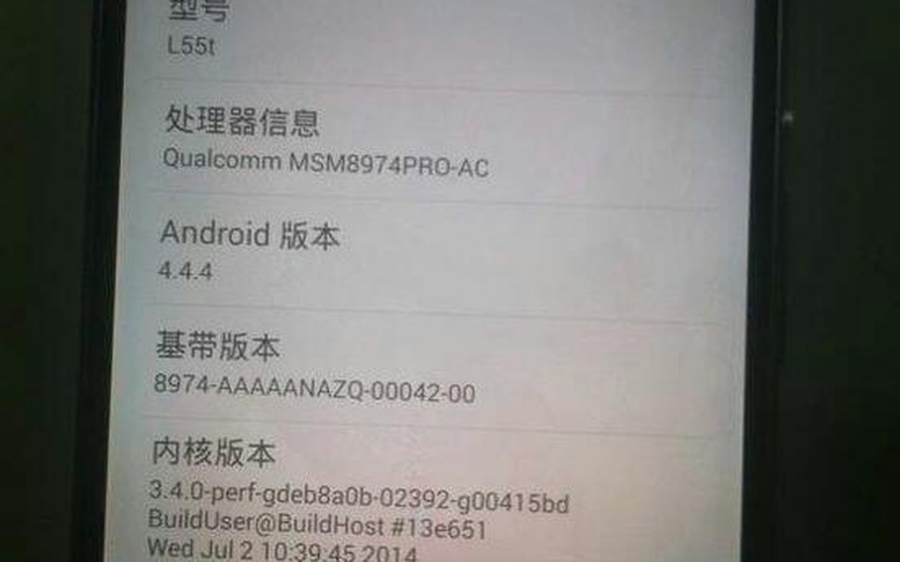 Vermoedelijke Sony Xperia Z3