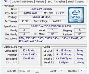 Core i3-8350K cpuz