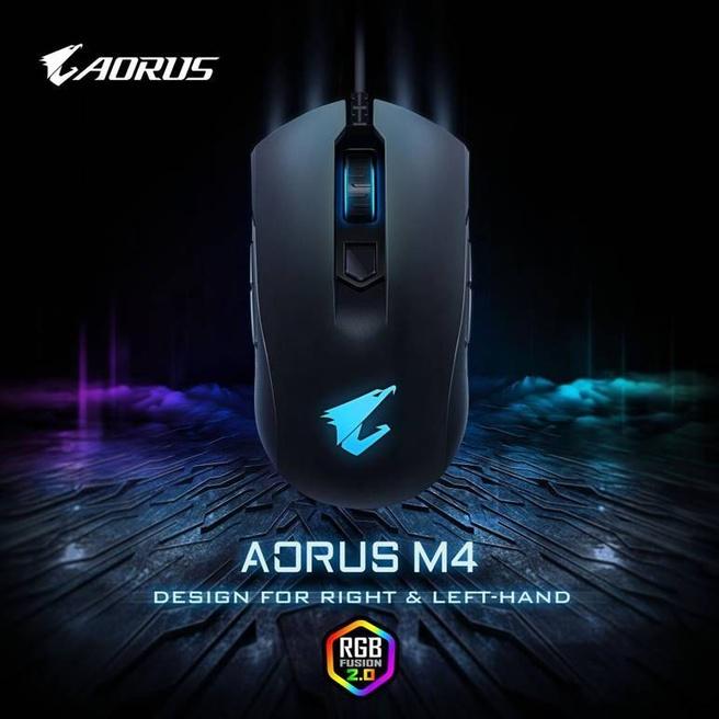 Gigabyte Aorus M4