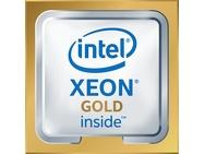 Goedkoopste Intel Xeon Gold 5120 Tray