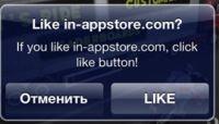 Hack iOS in-app aankopen