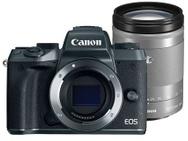 Canon M5 + 18-150mm f/3.5-6.3 IS STM (Zilveren lens) Zwart