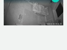 Wyze app - Home