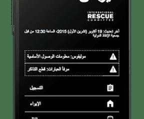 Crisis Info Hub