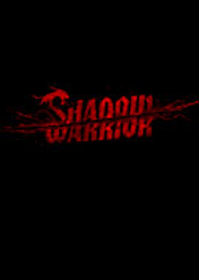 Box Shadow Warrior
