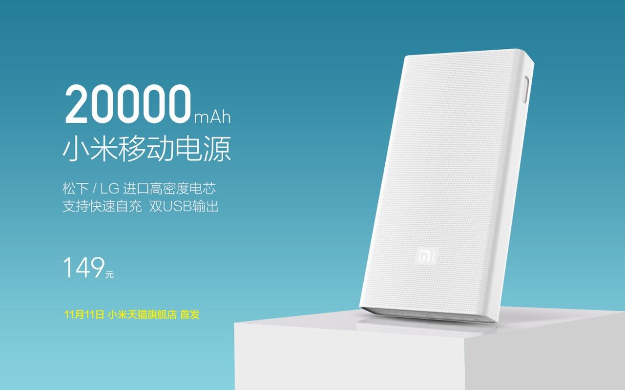Xiaomi 20.000mAh-powerbank