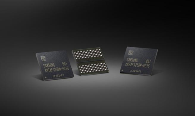 Samsung gddr6-chips