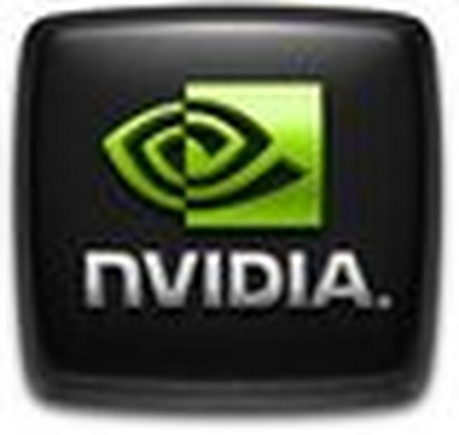 nVidia logo (75 pix)