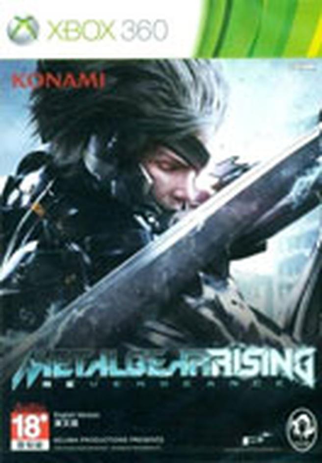 Box Metal Gear Rising Revengeance